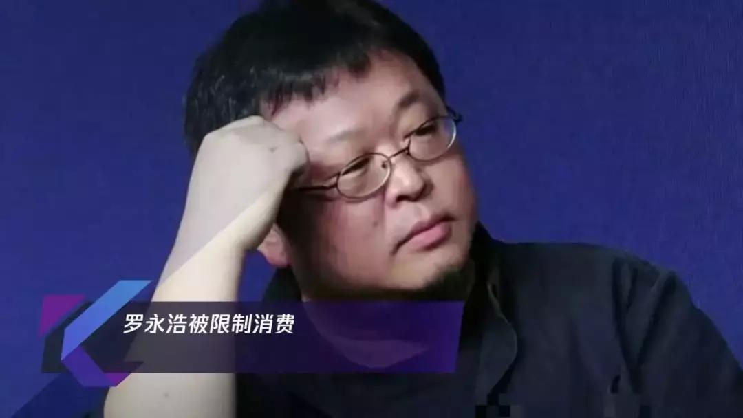 """罗永浩公开讨要赞助,聊一聊""""房车""""的生意"""