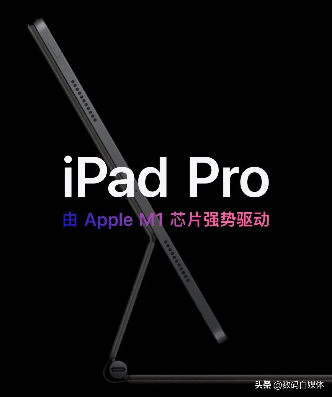 iPad没有适配抖音、淘宝就是没有生产力?荒谬