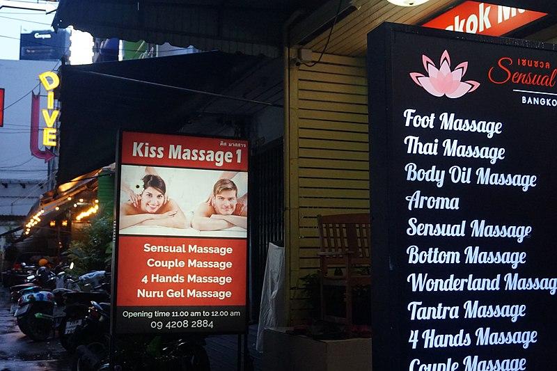 泰国曼谷特色的Happy Ending Massage多少钱?