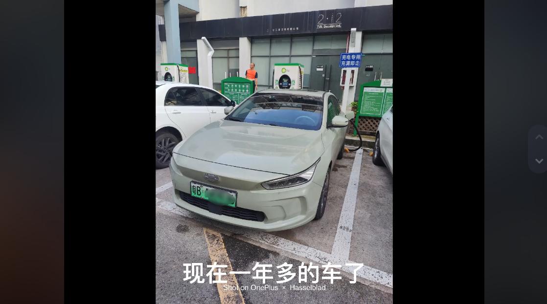 车主自爆购买几何汽车艰辛维权;三星越南工厂封锁每天损失1个亿