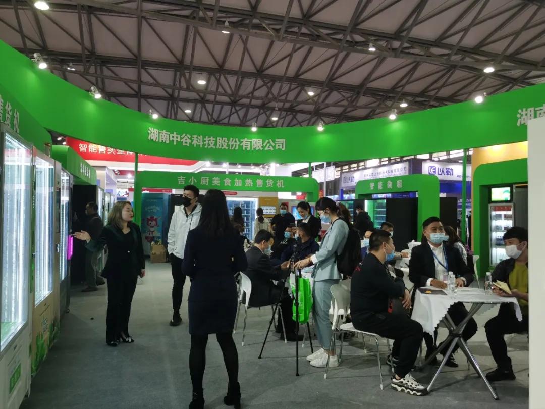 2021上海(CVS)展会圆满落幕!期待下次再见