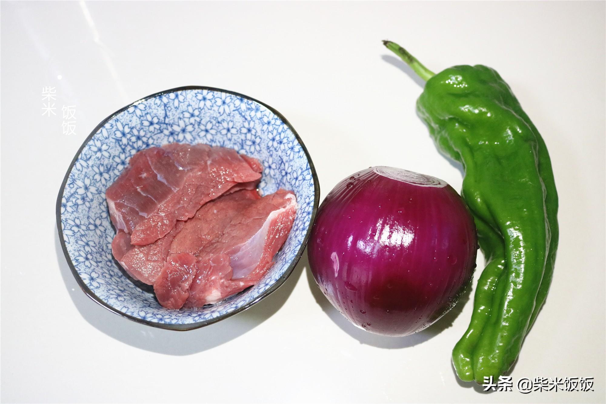 适合晚餐吃的一道菜,营养低脂不长胖,简单快手,好做又好吃