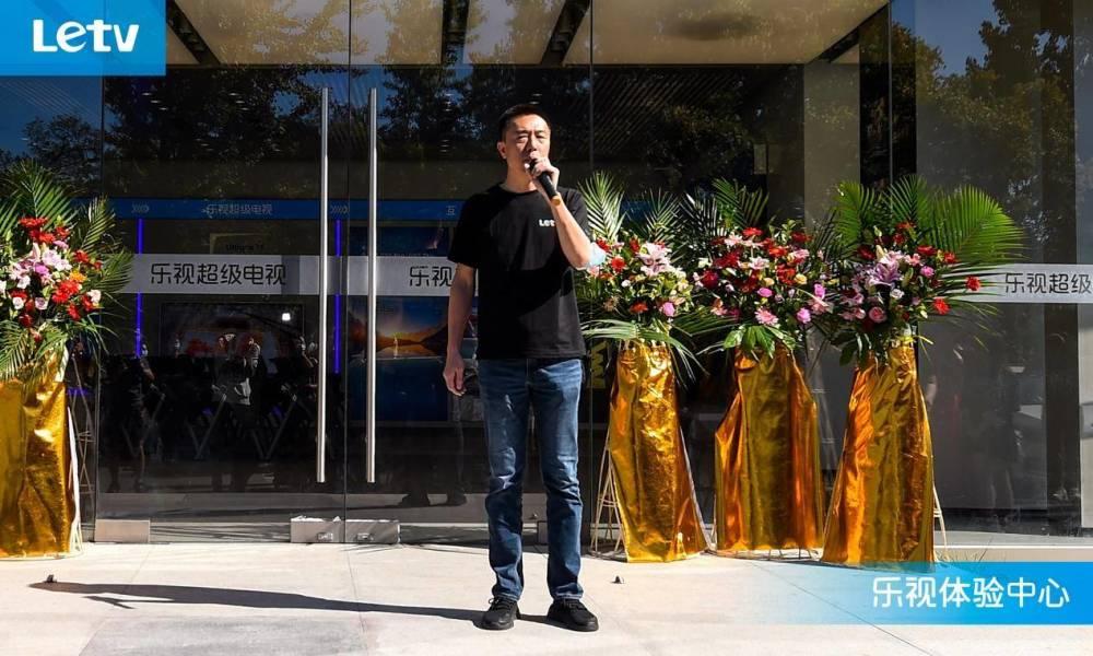 乐融致新CEO张巍:乐视体验中心开业,祝乐视超级电视919大卖!