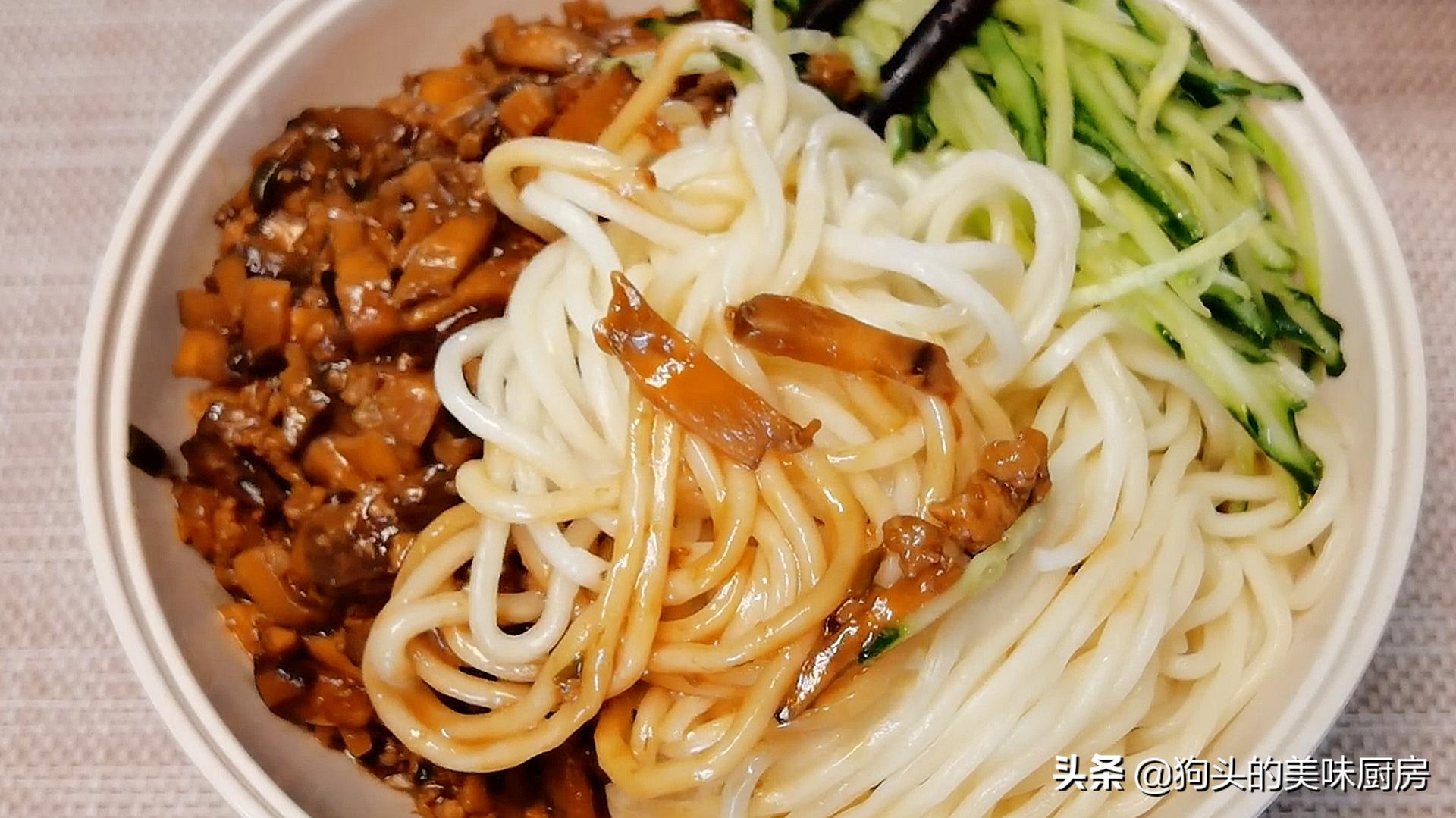 最近嘴馋没少吃它,入锅煮一煮,浇上料汁一拌,开胃又解馋 美食做法 第3张