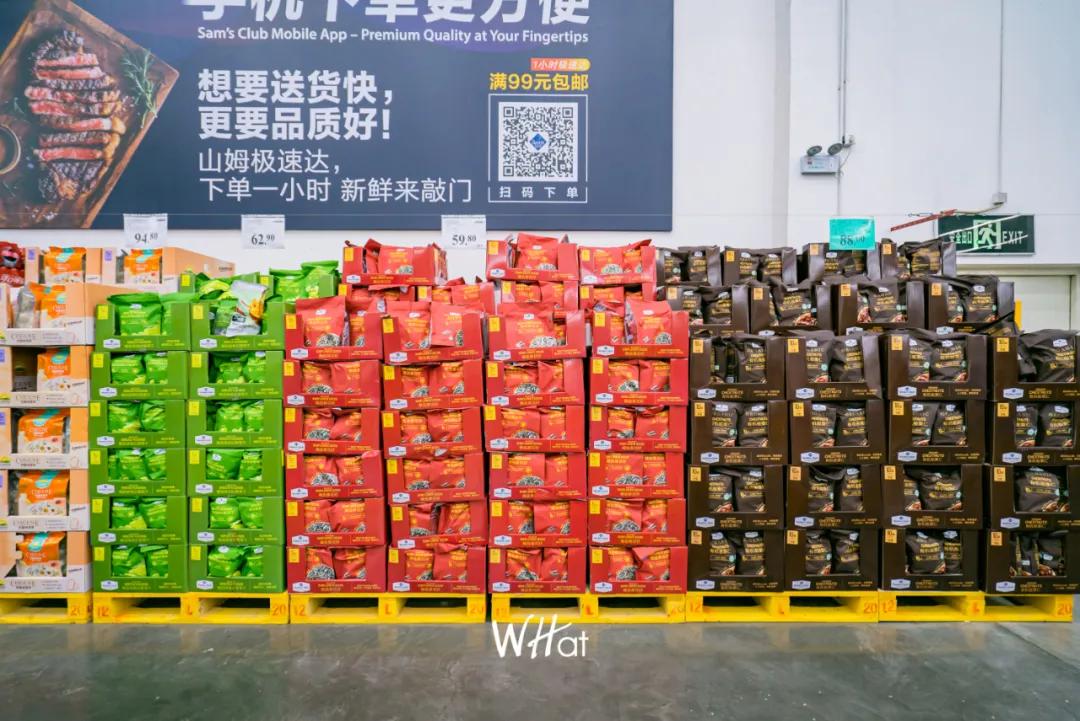 都是超市,山姆凭什么成了顶级网红?