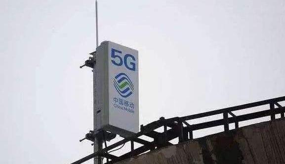 不用居民拆,5G基站已悄悄關停,背后原因令人心酸