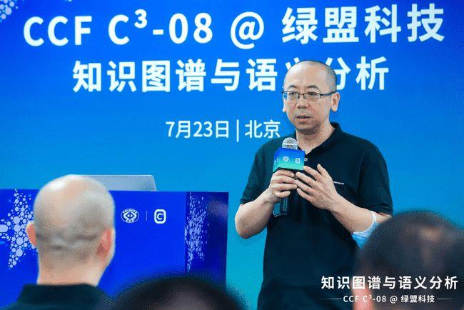 AI反诈骗,识别关键字就能秒破犯罪陷阱   CCF C³-08