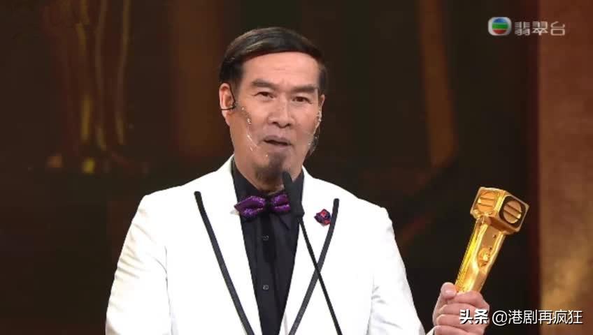 王浩信和蔡思贝分别获得2020万千星辉颁奖典礼视帝和视后