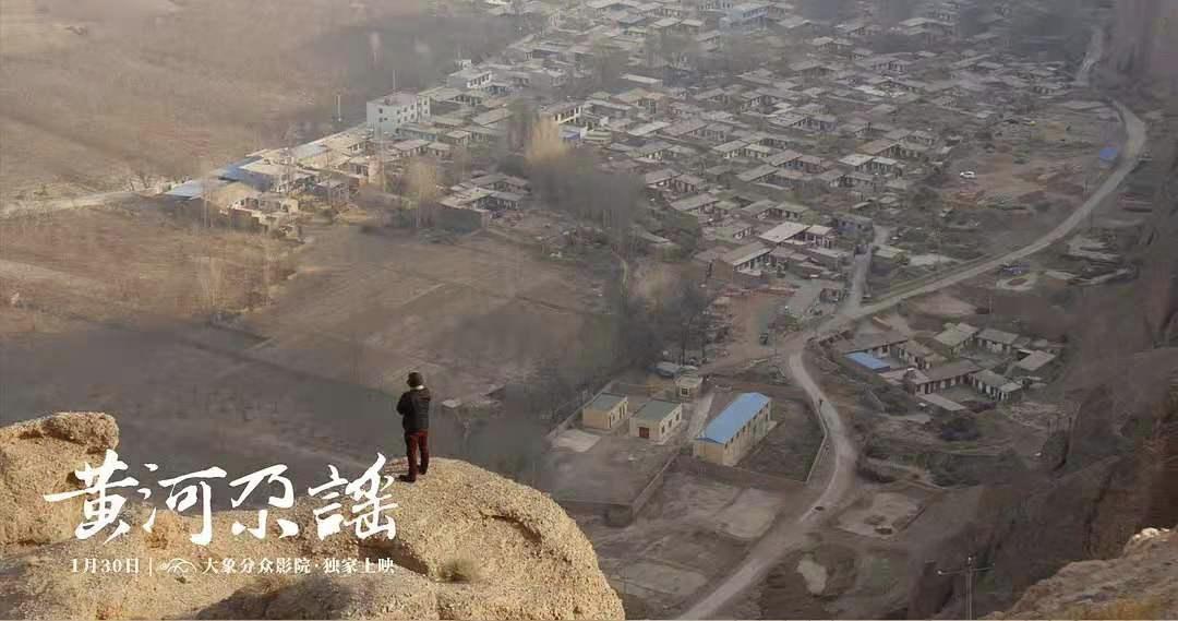 """这部""""忘乡民谣"""",拍出了中国的现状"""