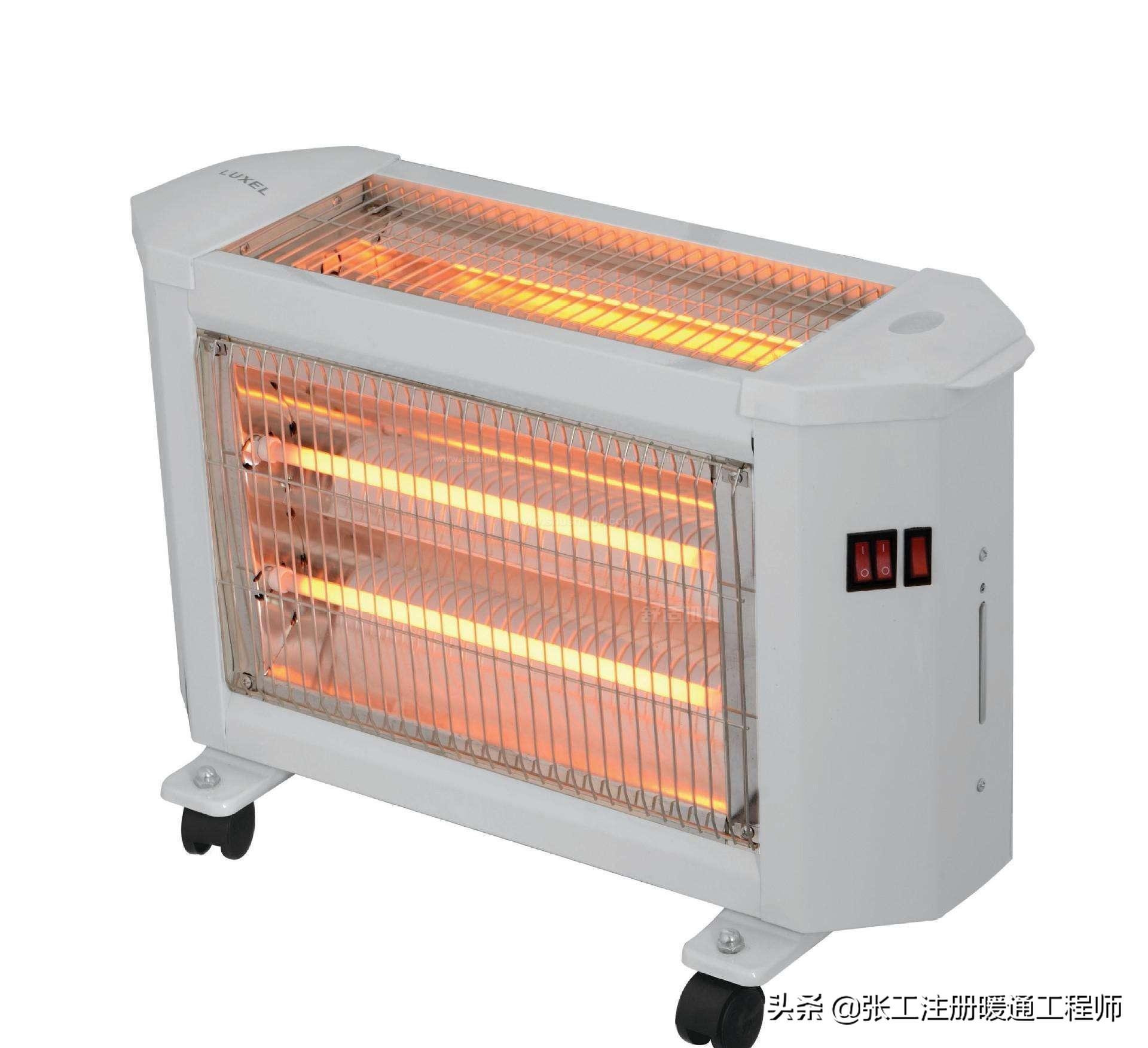 純干貨,三種取暖器的優缺點,建議您收藏