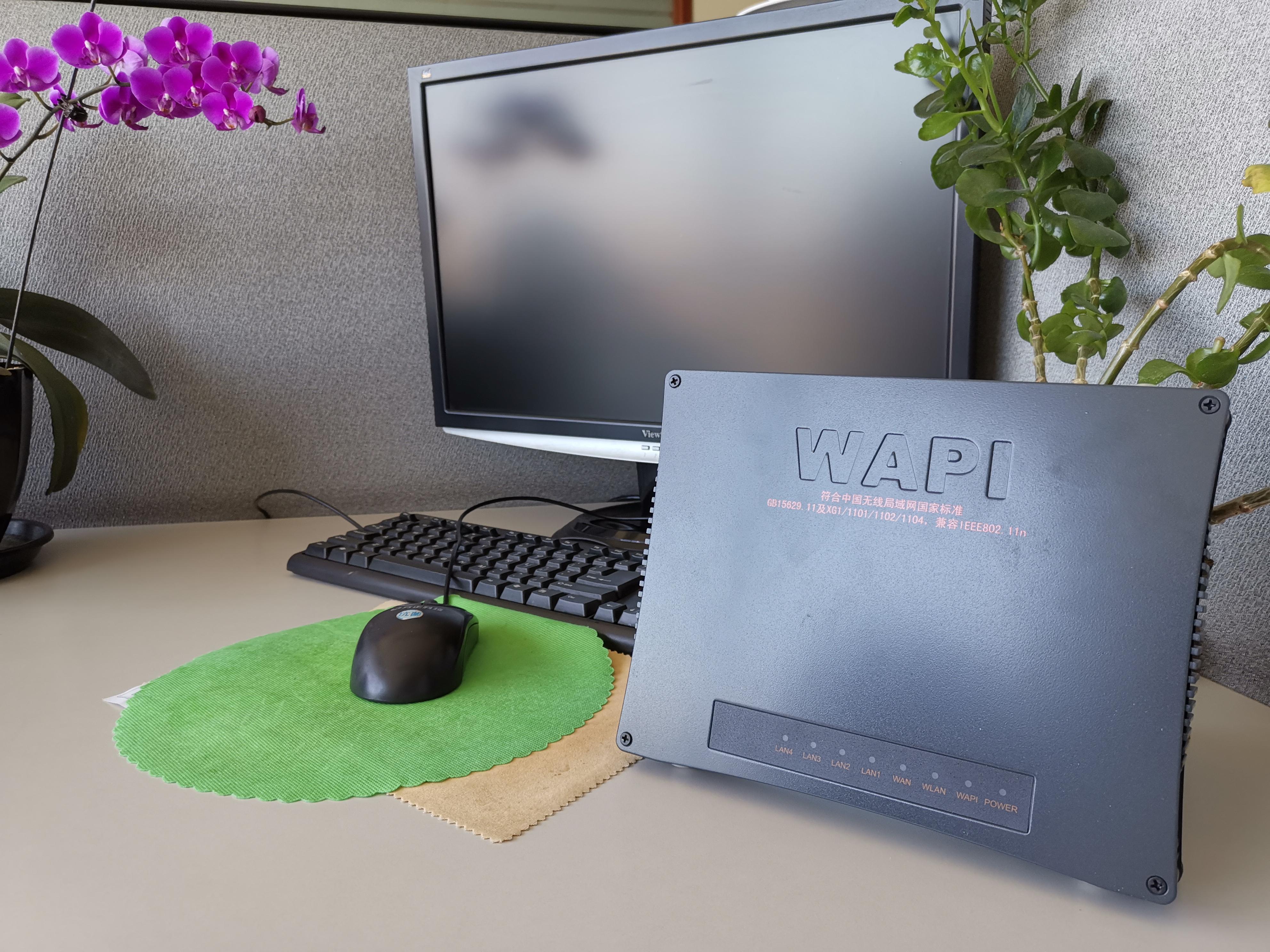 wapi是什么东西(wapi打开好还是不打开)