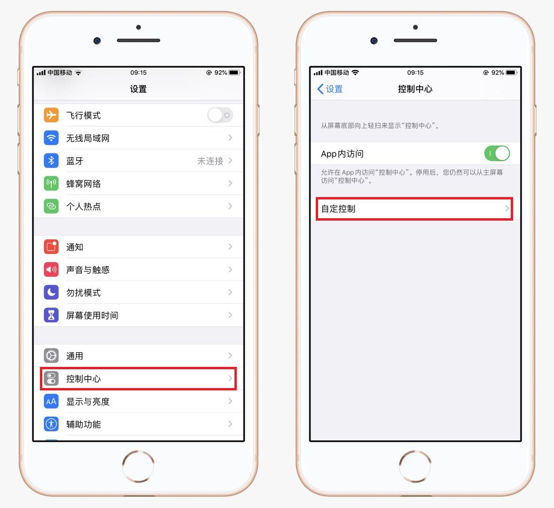 苹果手机录制屏幕没有声音(iphone11来电录音)