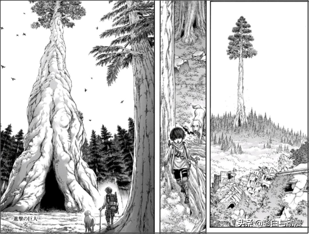 《進擊的巨人》結局來了,三笠老死,艾倫變成「怪誕樹」