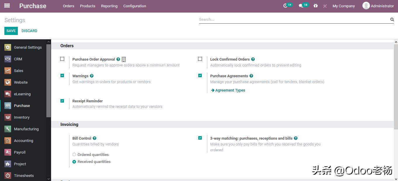 全球排名第一的免费开源ERP:Odoo14采购管理功能应用