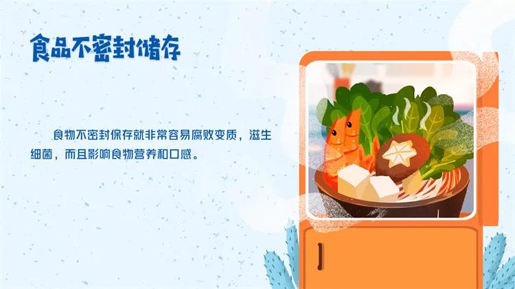 冰箱≠保險箱 這些食物儲存誤區你中招了嗎?