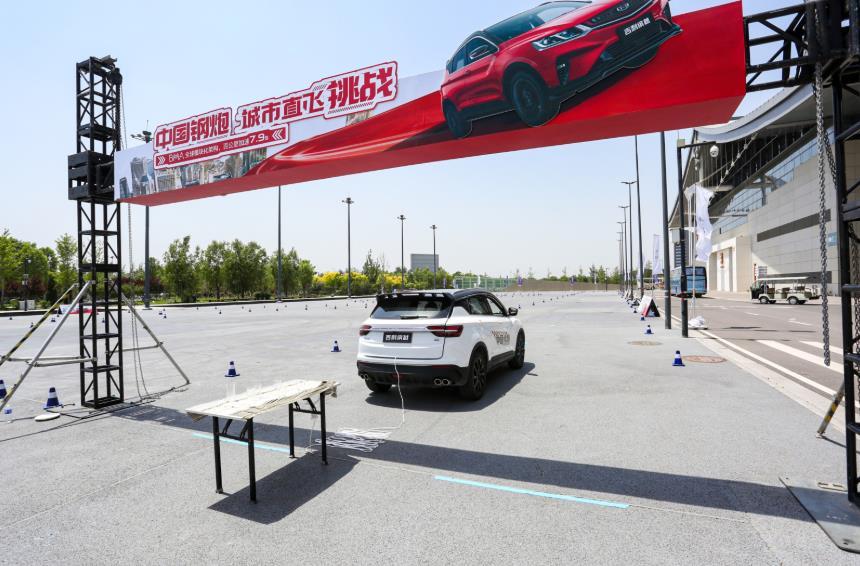 """10万元级小型SUV谁更香?""""中国钢炮""""吉利缤越告诉你"""