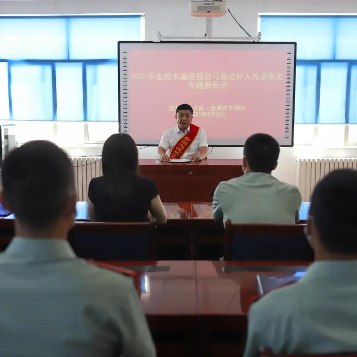 """武警<a href=http://www.cngansu.cn/ target=_blank class=infotextkey>甘肃</a>总队金昌支队:今日的""""C位""""留给你"""