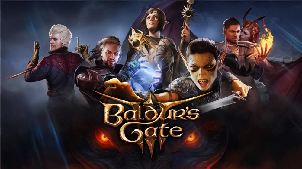 《博德之门3》测试版今日发售,游戏当日销量位登全球榜首