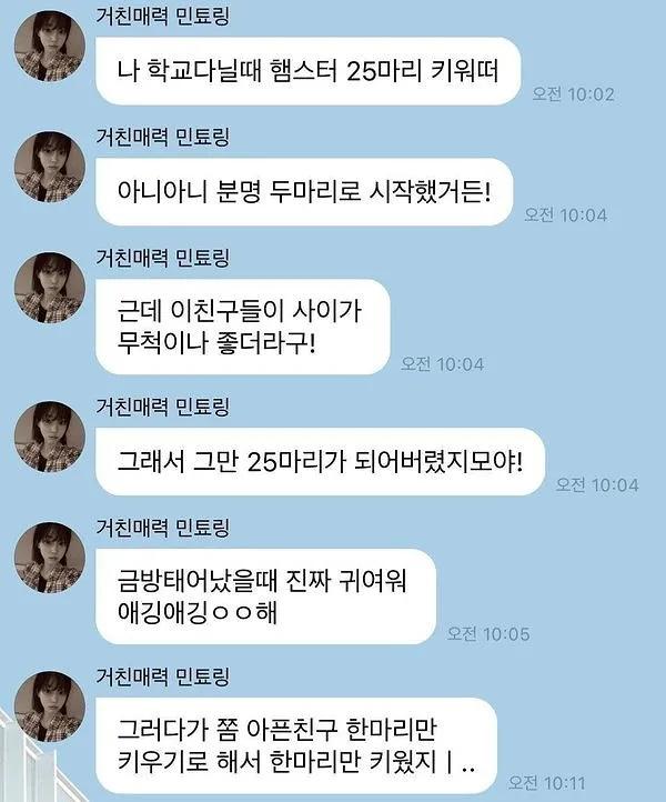 "aespa成员虐待动物再次发酵;少女时代徐贤""看不惯""TWICE志效?"