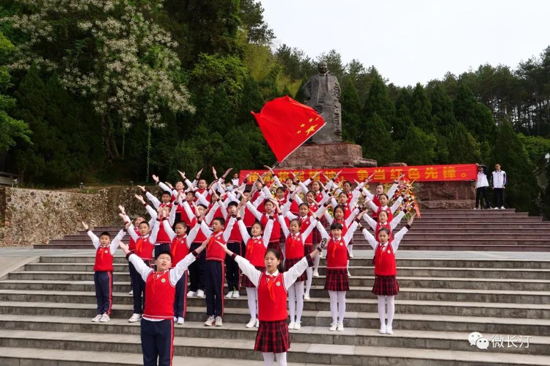 传承将军精神 争当红色先锋!长汀县举行清明节祭扫杨成武将军活动