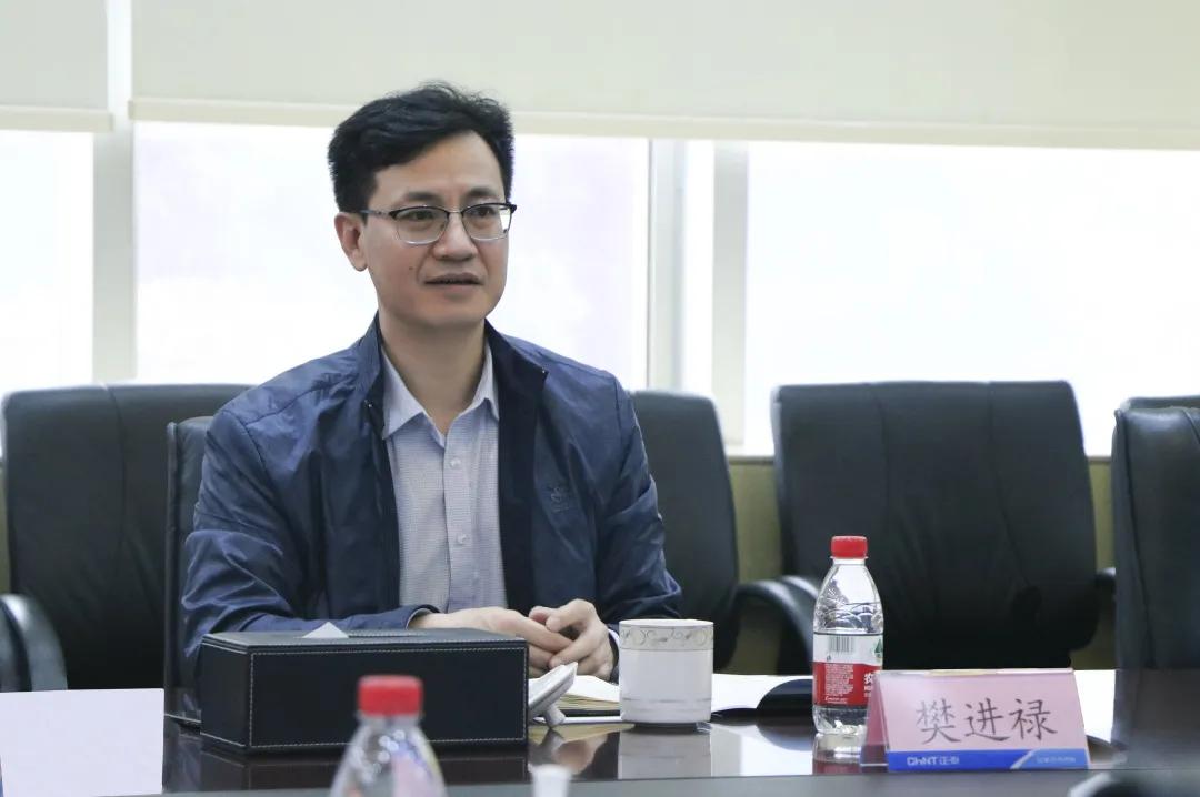 华电新疆公司与正泰新能源达成合作意向