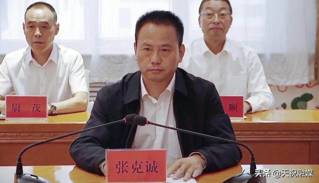 天祝县人民政府与甘肃五建集团举行重大项目投资建设合作框架协议签约仪式