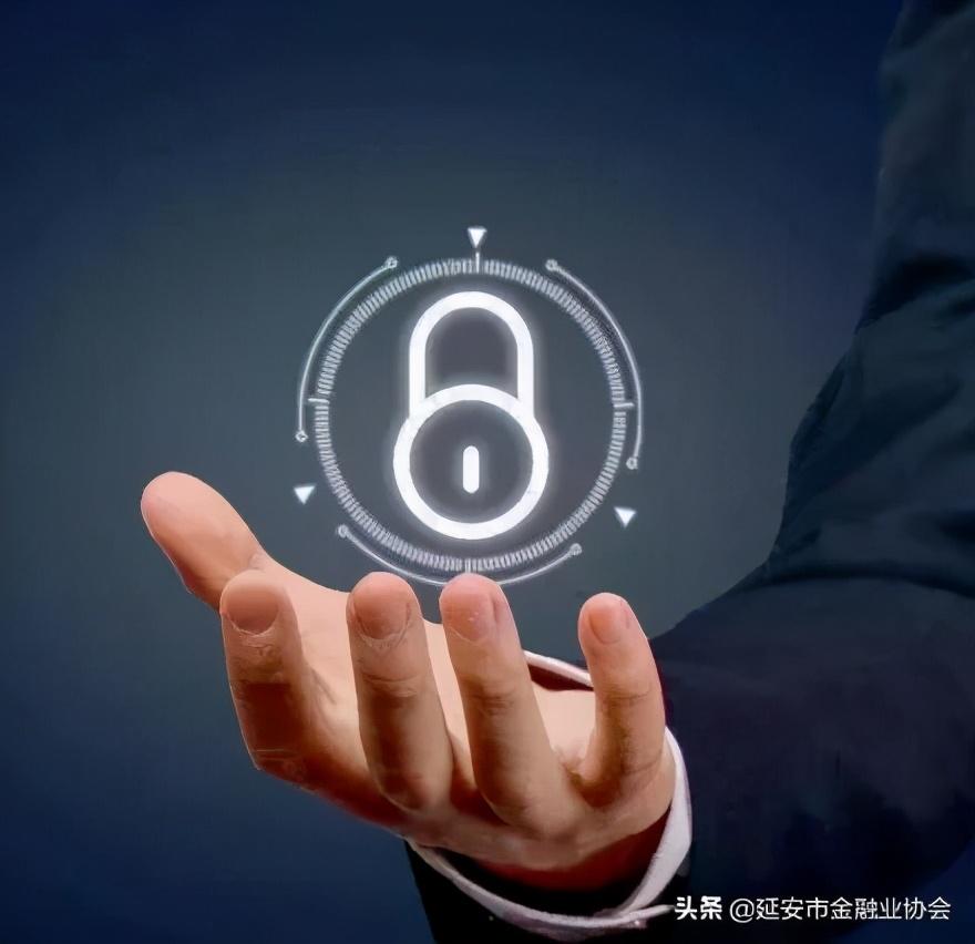 金融研究:关于银行网络安全治理的思考