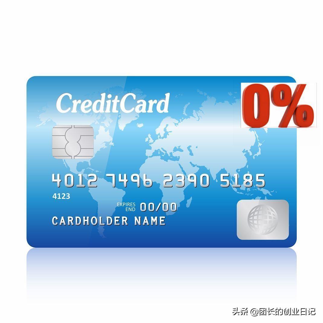 征信中有这5类记录将失去贷款资格,大家千万要注意