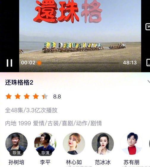 赵薇作品被多平台除名,网友爆料被封的真实原因