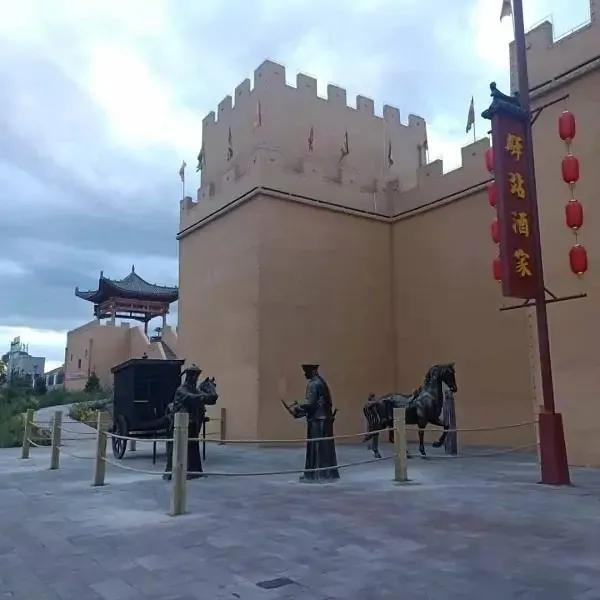 武威市古浪县:全力推进文化旅游深度融合