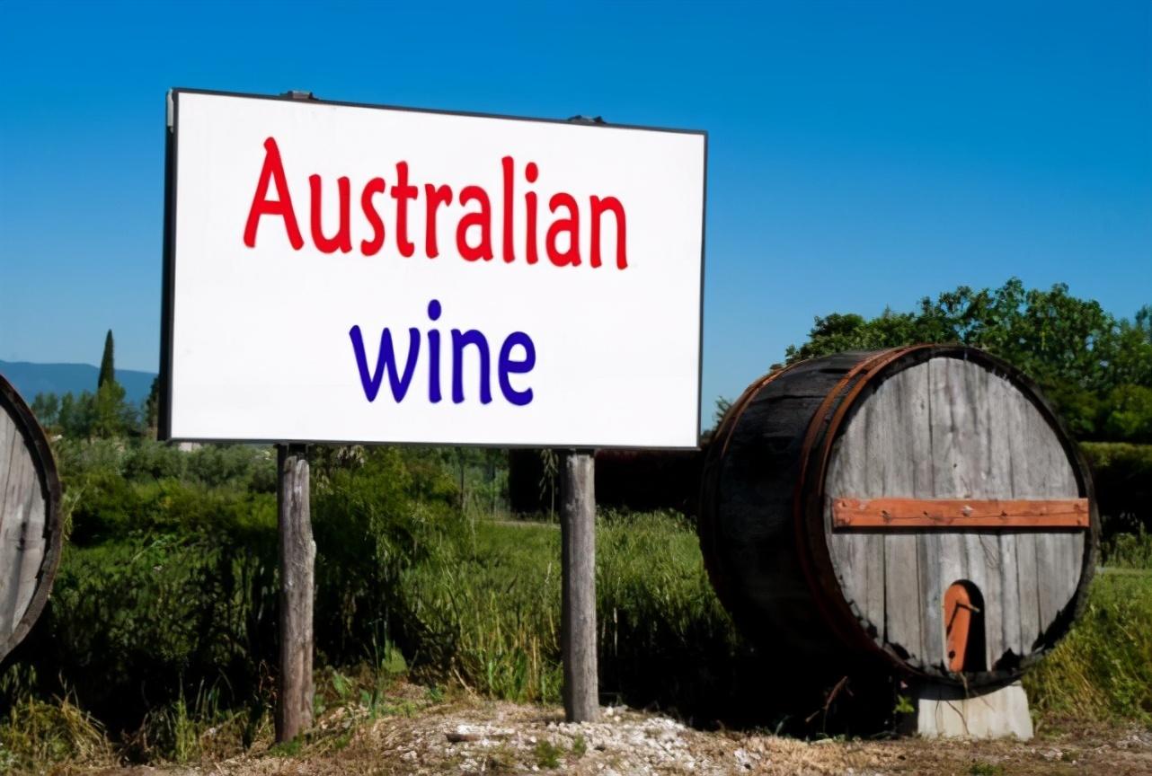 和拜登开完会就飘了?澳葡萄酒出口中国仅剩