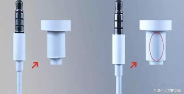 教你简易辨别iPhone手机耳机是不是正品