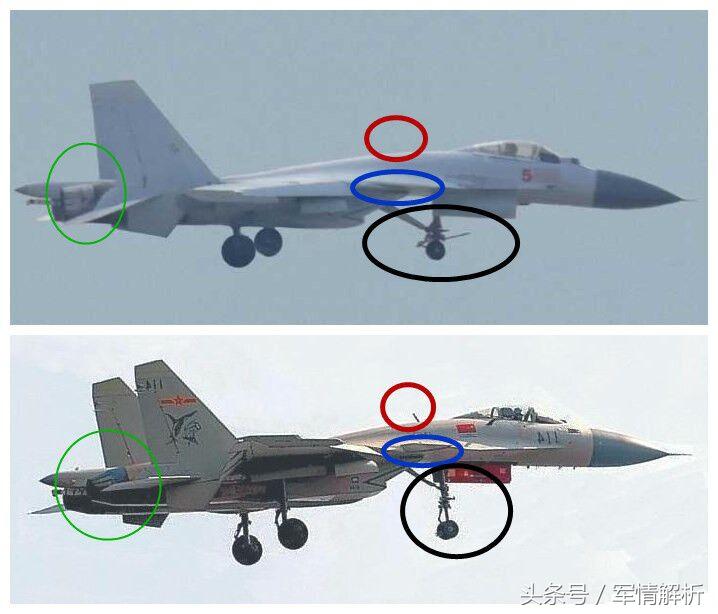 中國殲15改進型亮相!取消鴨翼,背后含義令人興奮