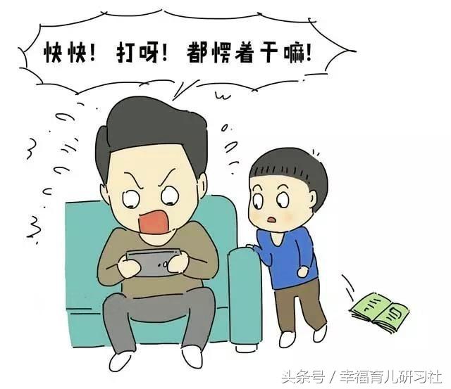 第87期 孩子到底该不该去看心理医生?(上)听听这位父亲怎么说