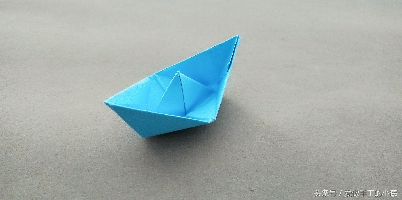 简单小船折纸教程
