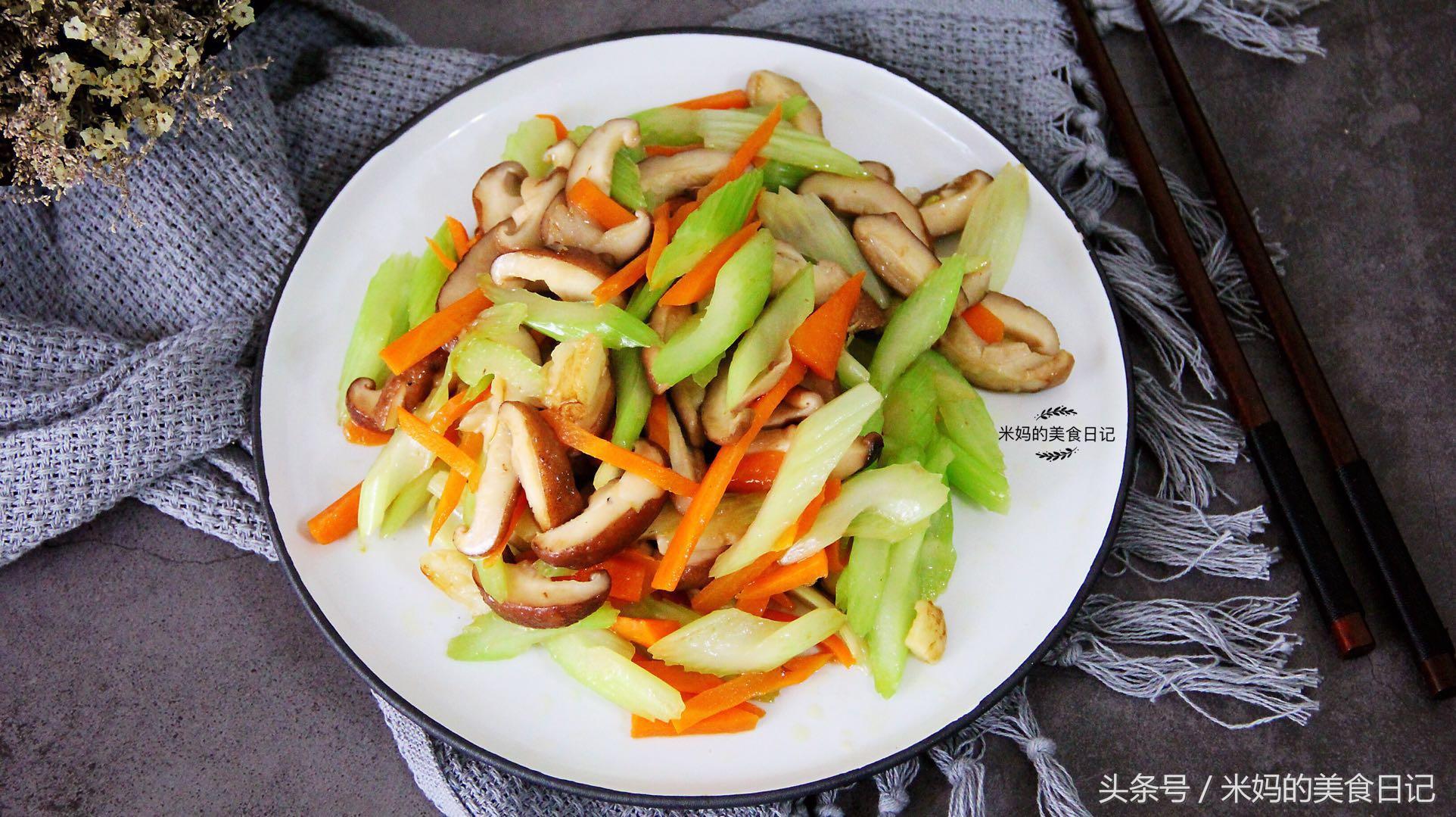 香菇胡萝卜炒芹菜做法步骤图 常吃强身健脾益肝血秋天常吃身体