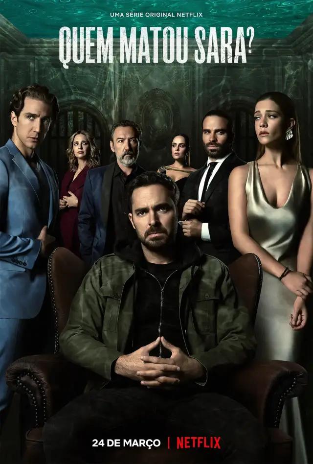 大尺度西班牙悬疑剧《谁杀了莎拉?》第一季全集无删减 百度云高清下载图片 第1张