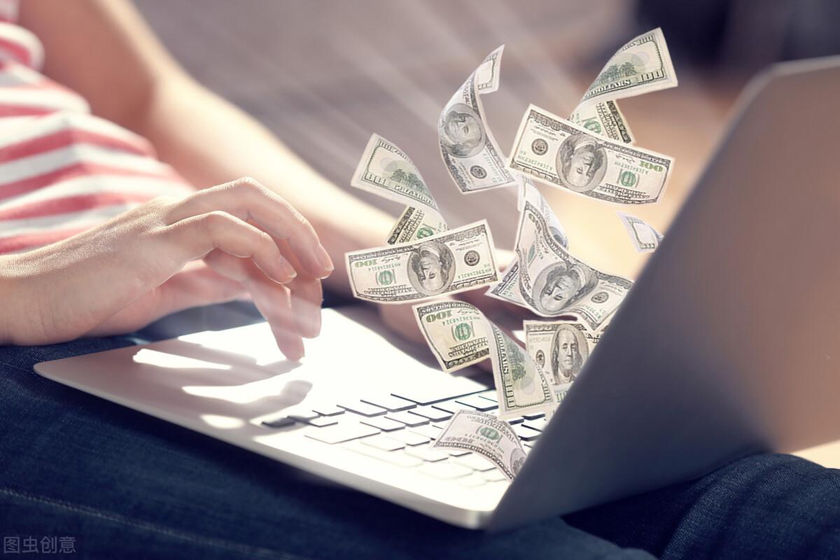 这6个靠谱又赚钱的网络赚钱项目,你知道吗?