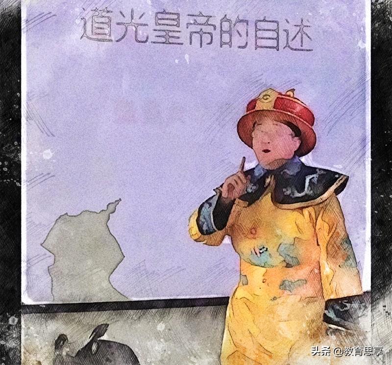 """不当""""干饭人"""",要有""""学习魂""""!内蒙古校长的演讲,学生记住了"""