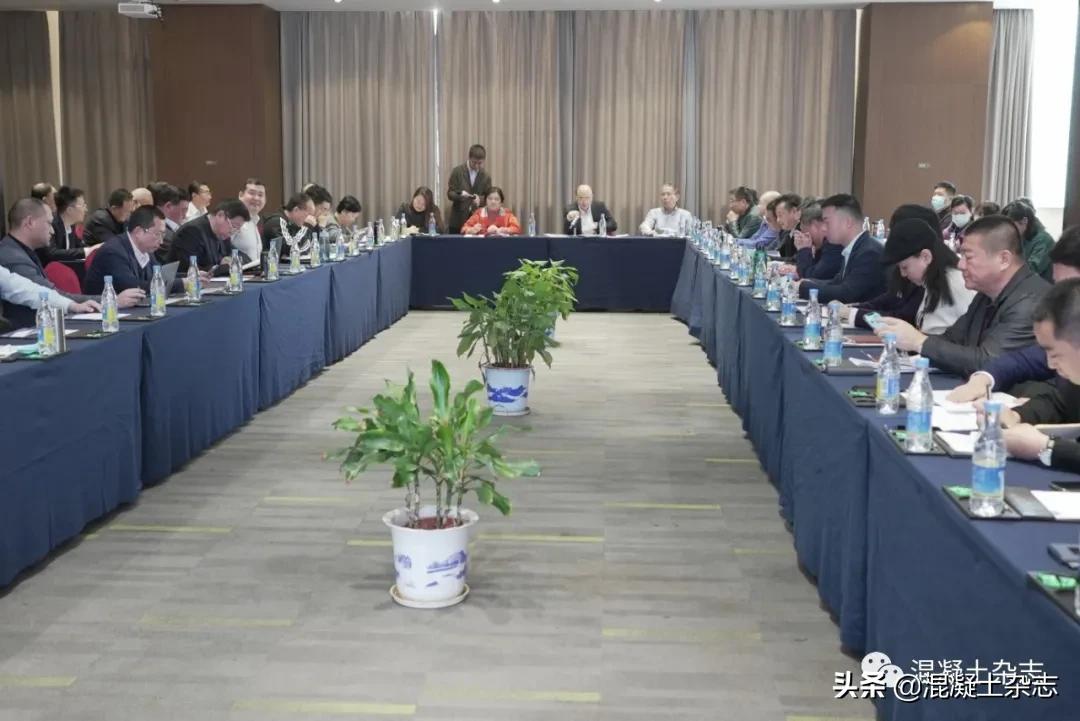 简讯|中国建筑业协会混凝土分会及各省市协会会长秘书长联席会在吉安召开
