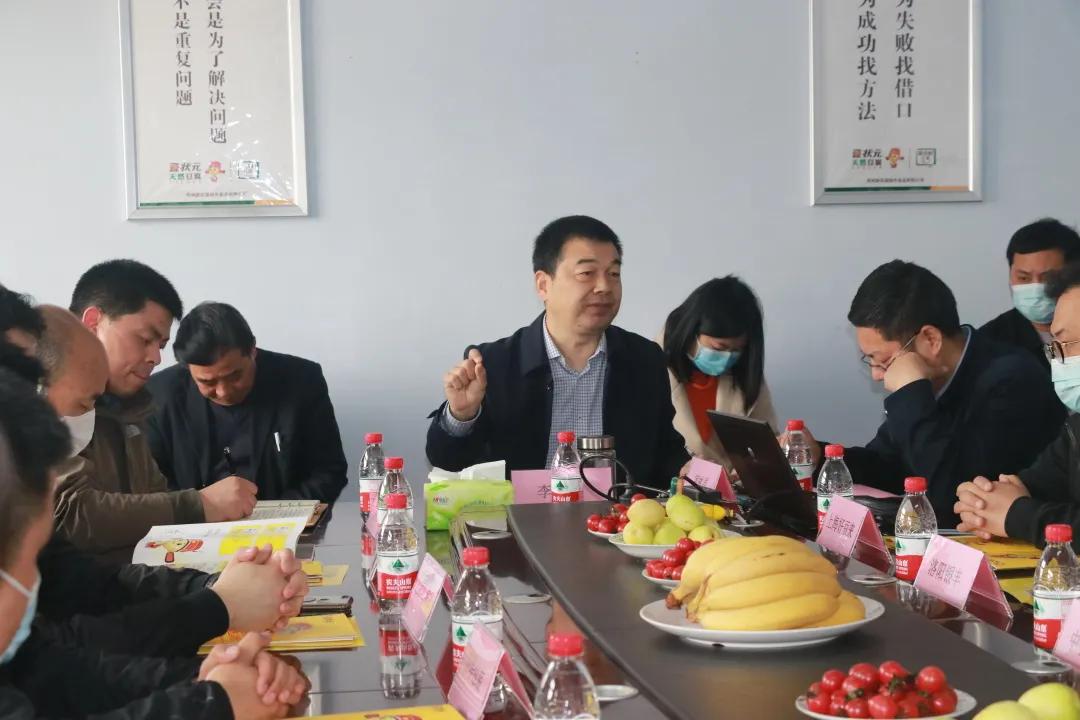 豆狀元供應商齊聚座談,共商豆制品行業發展大計
