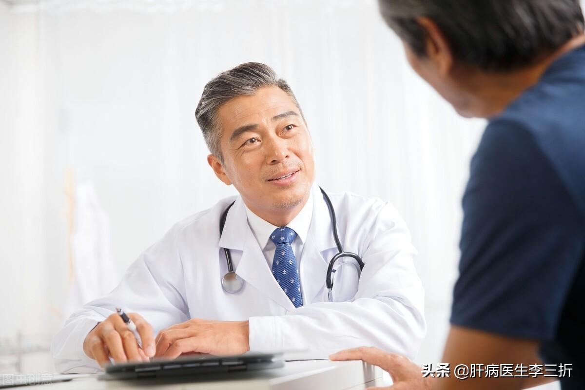 韩国研究:重组人免疫球蛋白联合抗病毒药物或可治愈乙肝