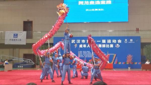 武昌理工学院在武汉第十一届运动会舞龙舞狮比赛上斩获一枚金牌