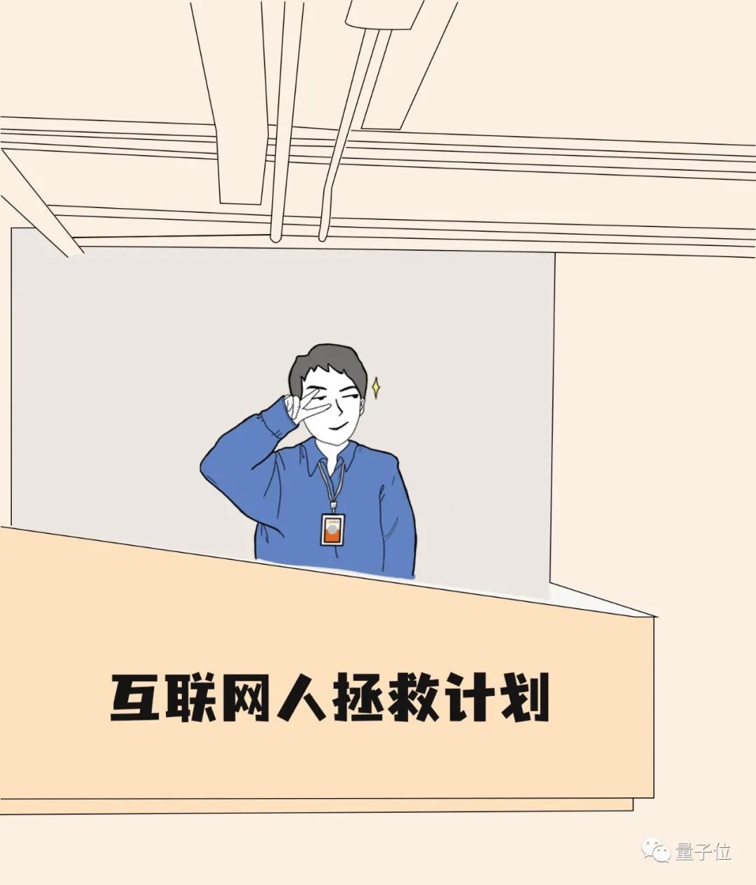 Office for AI   拯救互联网人崩溃瞬间