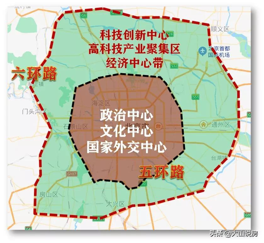 """北京产业新格局:5环内是""""华盛顿特区"""",5-6环是""""硅谷"""""""