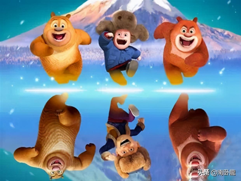 《熊出没·狂野大陆》破5亿,一直被忽略,却连续7年闷声发大财