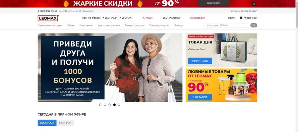 外贸资讯 Wish宣布获欧盟支付服务许可证