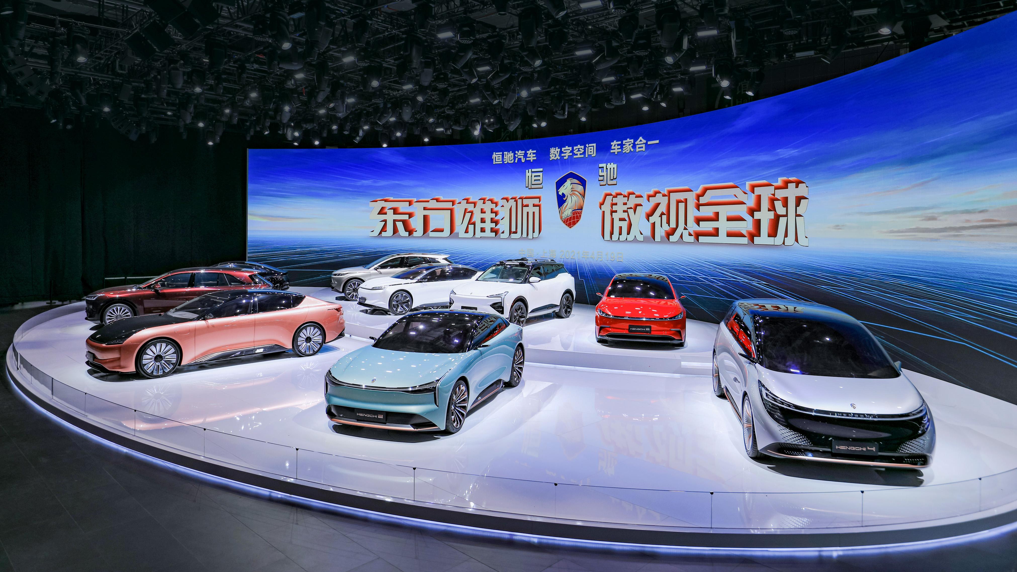 恒大汽车频获市场认可,市值或迎新一轮爆发