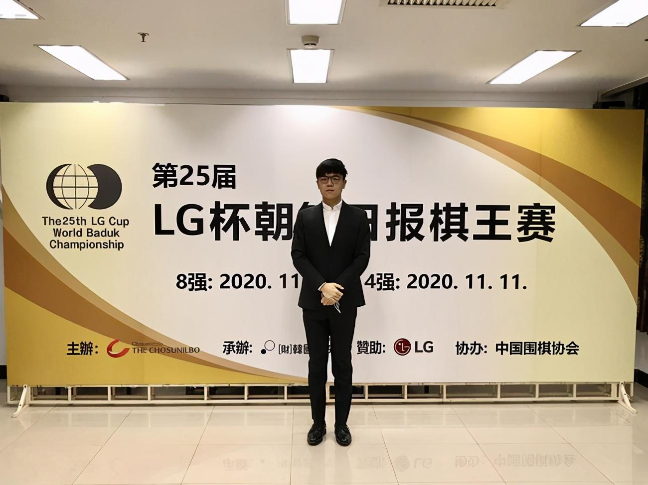 对韩国棋手十三连胜 柯洁冲击自己第一个LG杯冠军