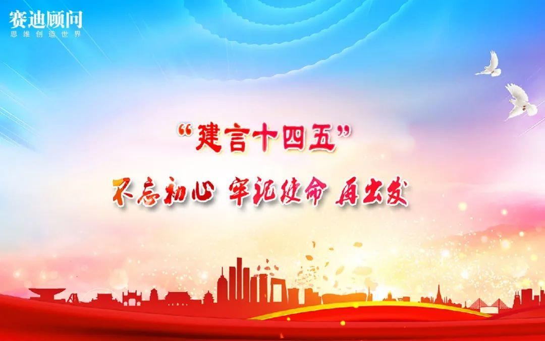 """""""十五""""期间中国智慧城市发展趋势及特征分析"""